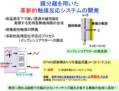 lab_matsukata_01